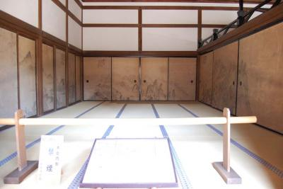 Ryoanji Kyoto 44.jpg